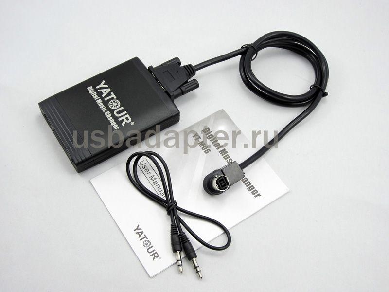 MP3 USB адаптер YATOUR для автомагнитол JVC