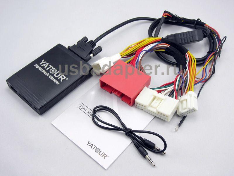 MP3 USB адаптер YT-M06 New Mazda 08
